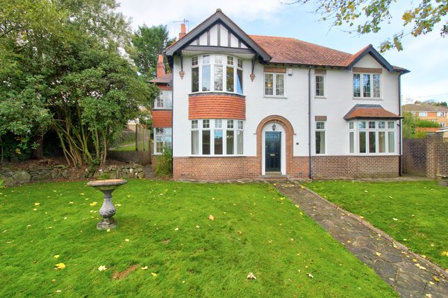 Thumbnail Detached house for sale in Pentwyn Avenue, Blackwood