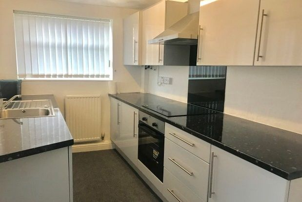 Thumbnail Terraced house to rent in Liverpool Road, Irlam, Manchester