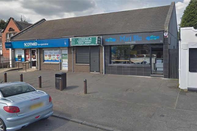 Thumbnail Leisure/hospitality for sale in Mari Blu, 15 Main Street, Deans, Livingston, West Lothian