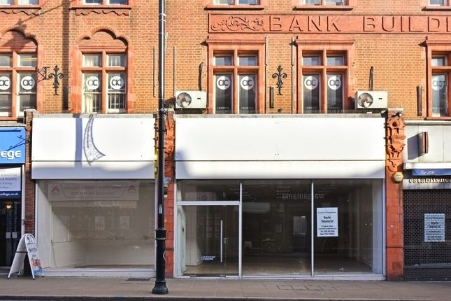 Thumbnail Property to rent in Wimbledon Hill Road, London