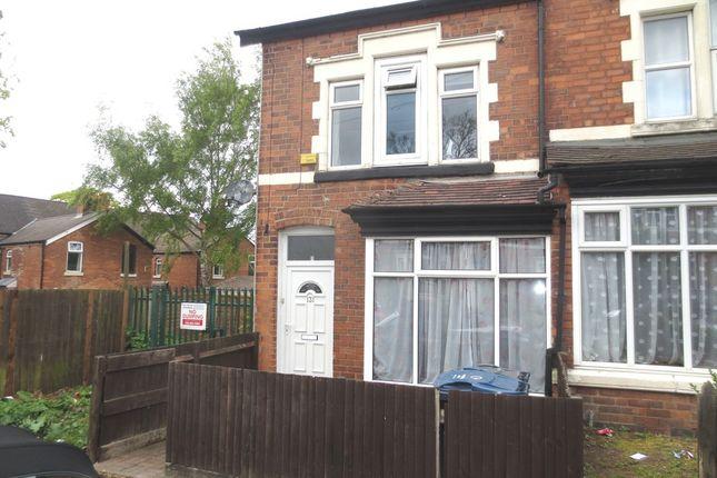 Thumbnail End terrace house for sale in Rosary Rd, Erdington, Birmingham