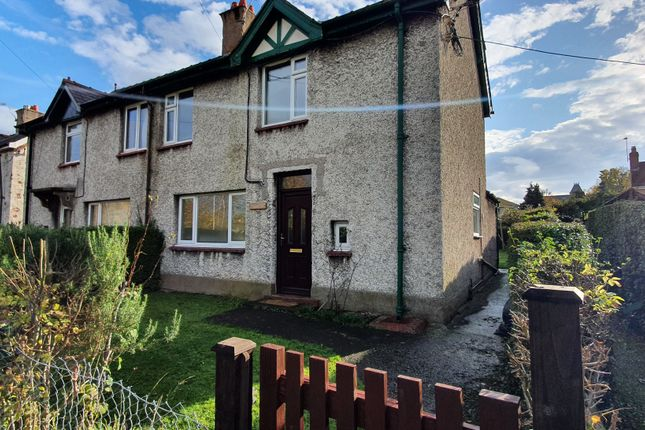 Thumbnail End terrace house to rent in Fron Haul, St Asaph
