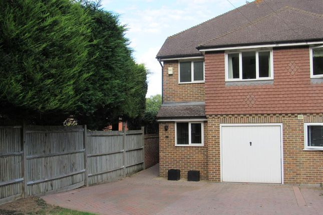 Woodcote Side, Epsom, Surrey KT18