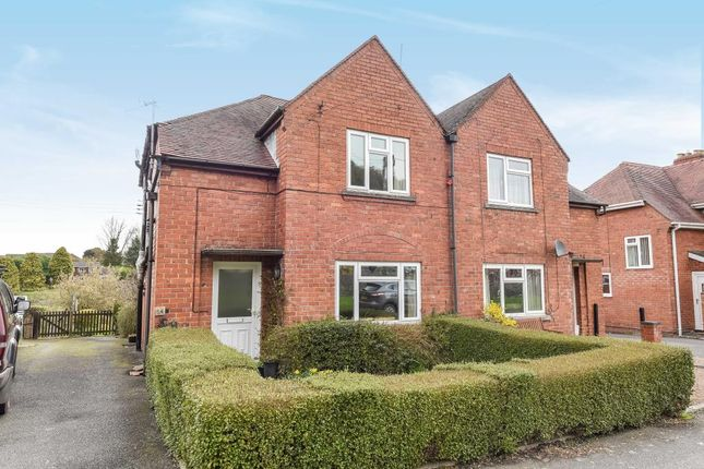 Thumbnail Semi-detached house for sale in Knighton, Powys