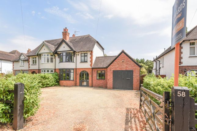 Thumbnail Semi-detached house for sale in Shipston Road, Stratford-Upon-Avon