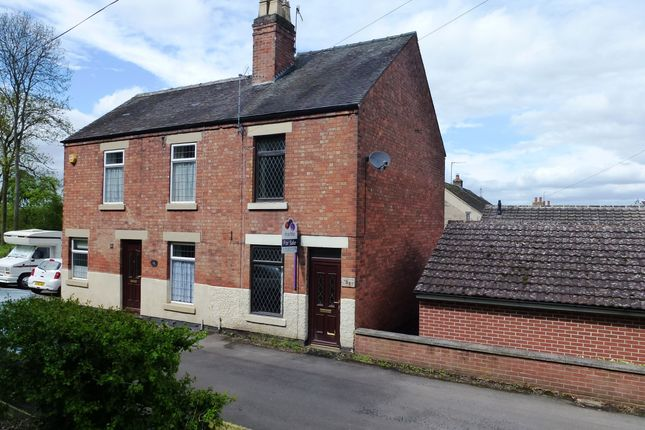 2 bed semi-detached house for sale in Spittal, Castle Donington, Castle Donington, Derbyshire