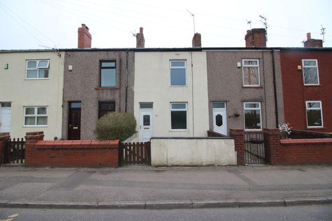 Thumbnail Terraced house to rent in Liverpool Road, Platt Bridge, Wigan