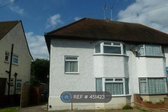 Thumbnail Semi-detached house to rent in St. Georges Crescent, Slough