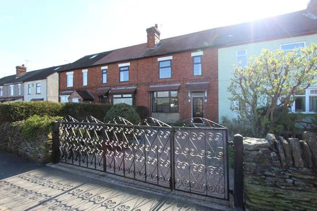 Thumbnail Terraced house for sale in Wessington Lane, South Wingfield, Alfreton