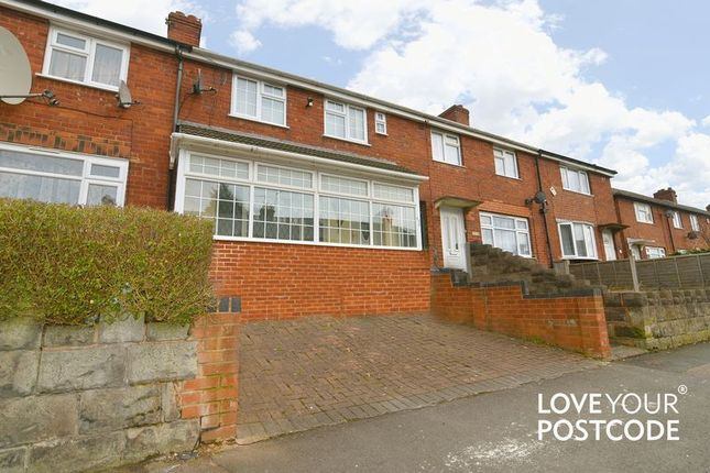 Thumbnail Terraced house to rent in Turner Street, West Bromwich