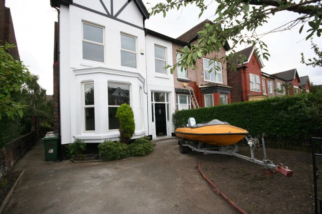 Thumbnail Property for sale in Serpentine Road, Wallasey