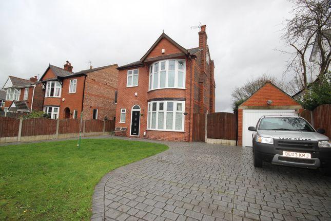 Thumbnail Detached house for sale in Clarendon Road, Monton, Eccles