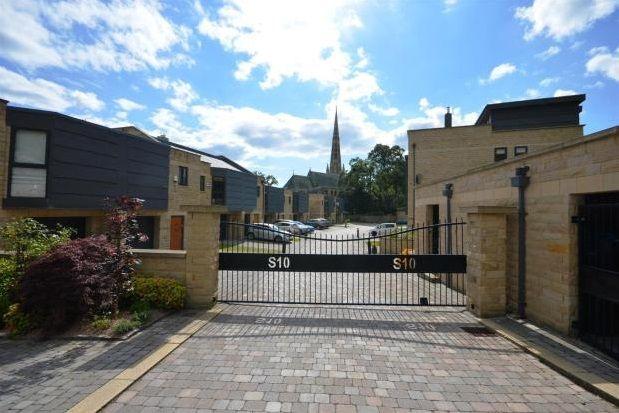 Thumbnail Property to rent in Ballard Hall Chase, Ranmoor