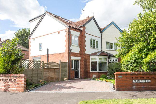 Thumbnail Semi-detached house for sale in Bracken Edge, Leeds, West Yorkshire