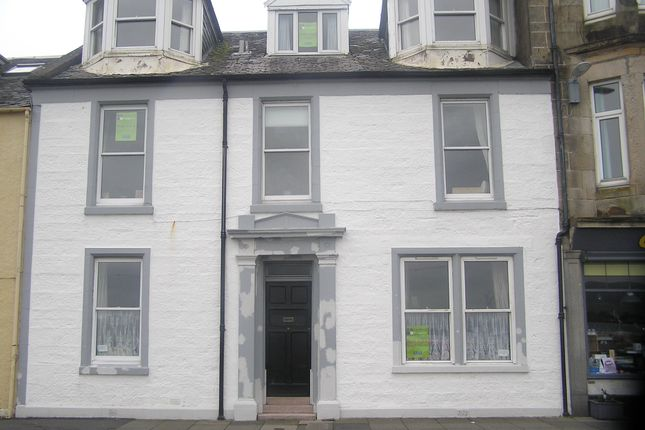 Thumbnail Terraced house for sale in Stuart Street, Millport, Isle Of Cumbrae