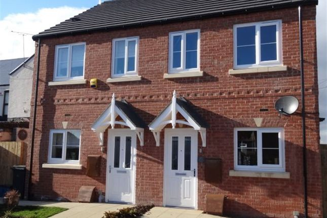 Thumbnail Property to rent in St Pauls Close, Dinnington