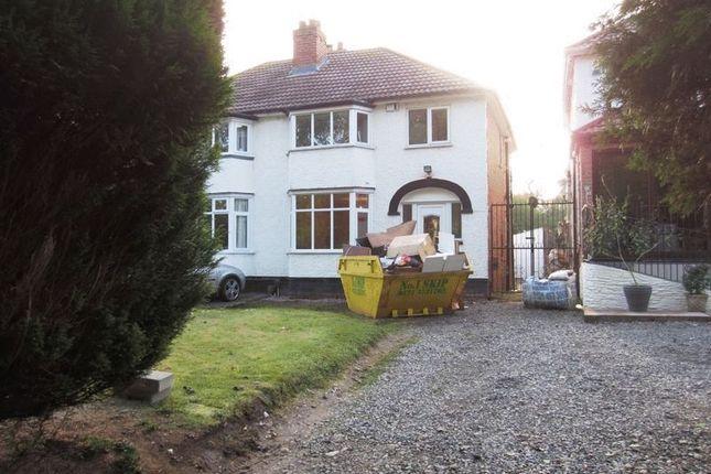 Thumbnail Flat to rent in Camp Lane, Handsworth, Birmingham