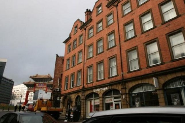 Thumbnail Flat to rent in St Andrews Street, Newcastle Upon Tyne, Tyne And Wear.