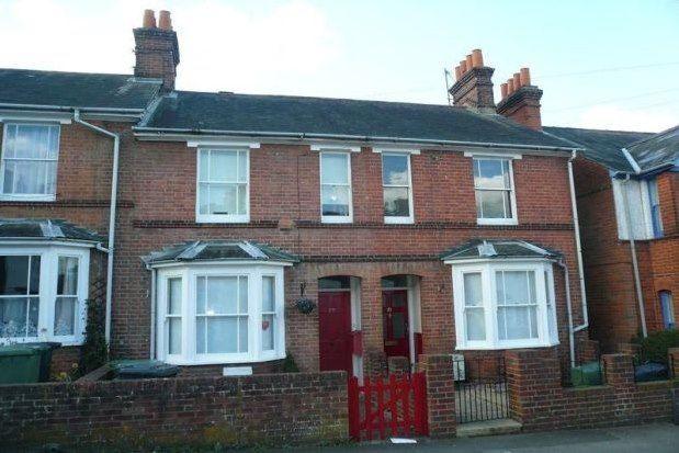 3 bed terraced house to rent in Alexandra Road, Basingstoke RG21