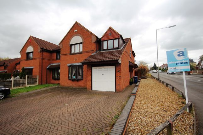 Thumbnail End terrace house to rent in Levetts Hollow, Heath Hayes