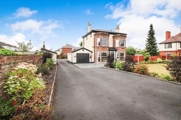 Thumbnail Detached house for sale in Almonds Green, Liverpool