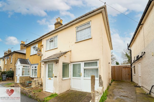 Thumbnail Semi-detached house for sale in New Road, Bedfont