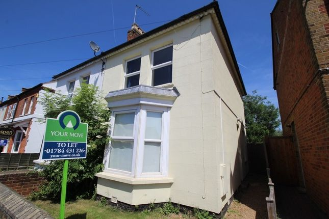 Thumbnail Semi-detached house to rent in Queens Road, Egham