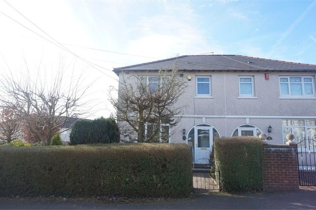 Thumbnail Semi-detached house for sale in Kincoed Road, Oakdale, Blackwood, Caerphilly