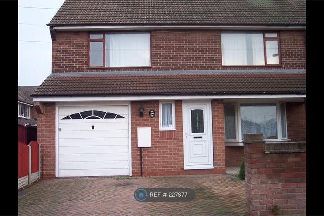 Thumbnail End terrace house to rent in Aintree Avenue, Doncaster