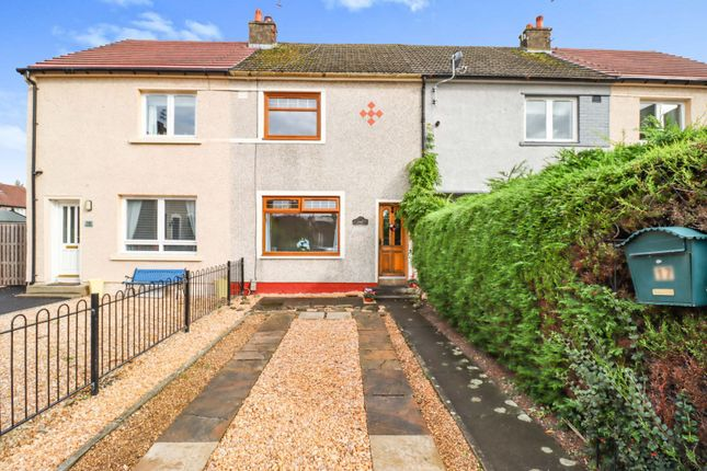 2 bed terraced house for sale in Ritchie Place, Grangemouth FK3