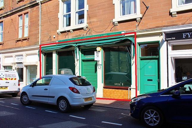 Thumbnail Terraced house for sale in 12 Bridge Street, Stranraer