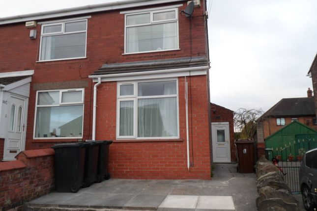 Thumbnail Flat to rent in City Road, Orrell, Wigan