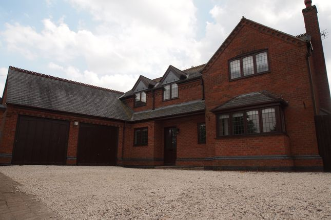 Thumbnail Property to rent in Park Lane, Walton, Leicestershire