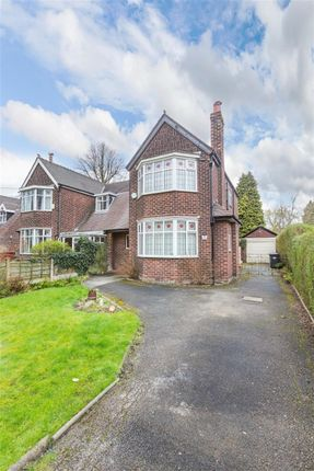 Thumbnail Semi-detached house to rent in Sandwich Road, Eccles, Manchester