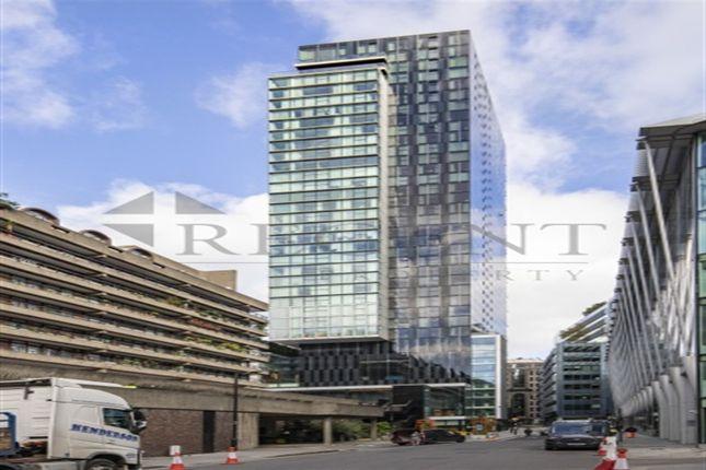 Building of Milton Court, London EC2Y