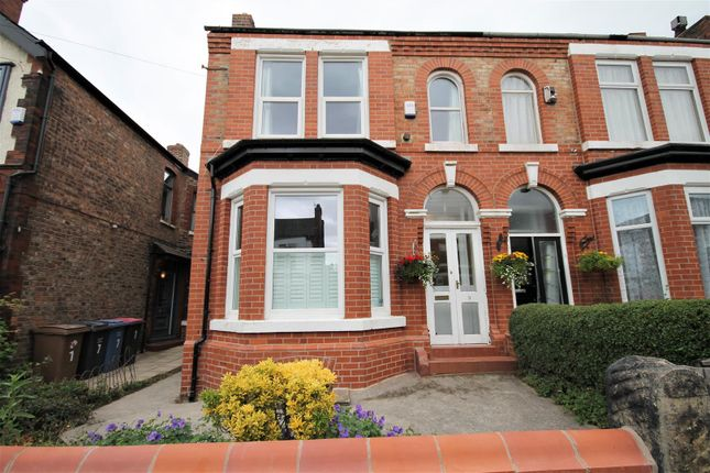 Thumbnail Semi-detached house to rent in Mirfield Drive, Monton, Manchester