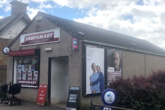 Thumbnail Retail premises for sale in Campsie Road, East Dunbartonshire