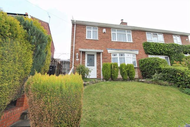 3 bed semi-detached house for sale in Brookside, Dudley DY3