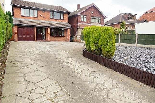 Thumbnail Detached house for sale in Woodland Centre, Wood Lane, Willenhall