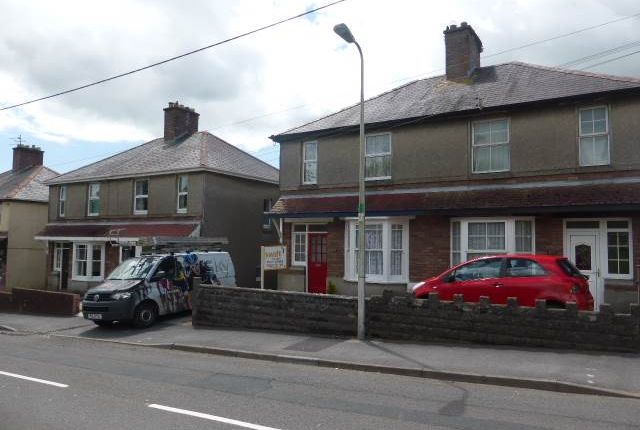 Thumbnail Property to rent in Jobswell Road, Carmarthen, Carmarthenshire