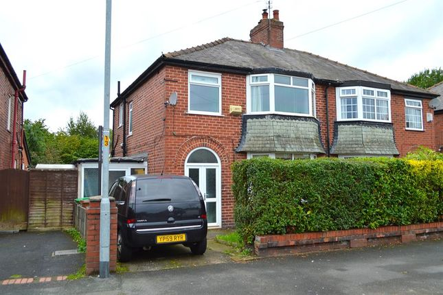 Thumbnail Semi-detached house for sale in Long Lane, Chadderton, Oldham