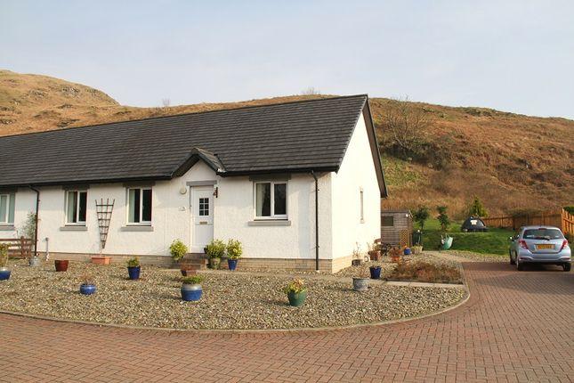 Thumbnail Semi-detached bungalow for sale in Barrmor View, Kilmartin