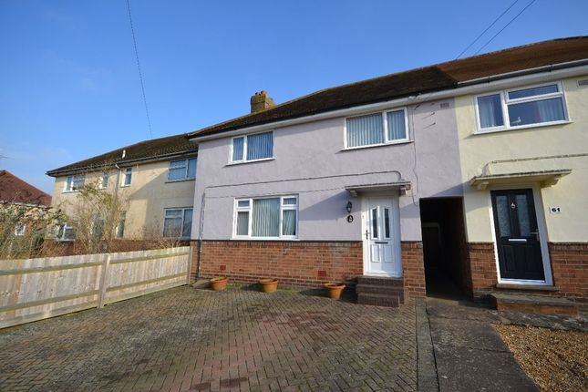 Thumbnail Terraced house for sale in Kingsley Road, Silverstone, Towcester