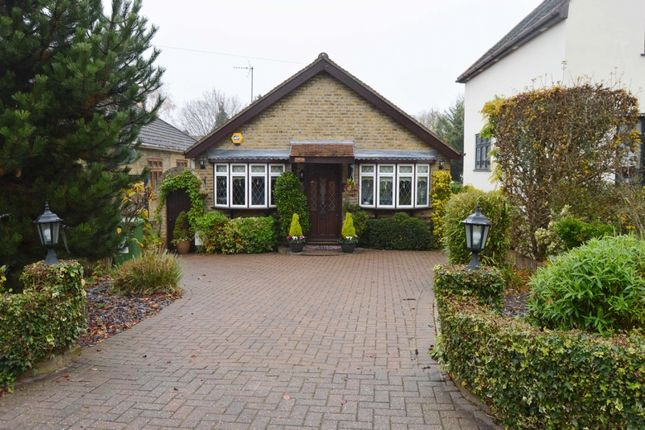 Thumbnail Detached house for sale in Fanshawe Crescent, Hornchurch