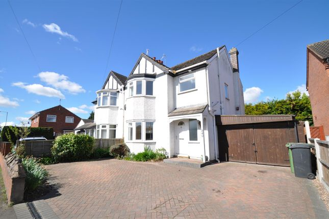 Thumbnail Property to rent in Bromwich Road, Worcester