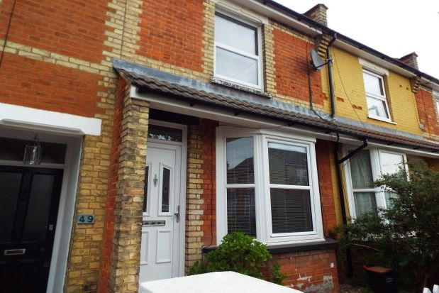 Thumbnail Property to rent in Campbell Road, Maidstone
