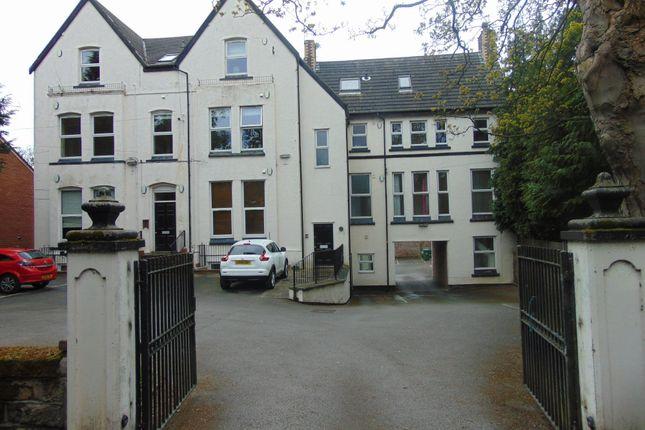 Thumbnail Flat to rent in Egerton Park, Rock Ferry, Birkenhead