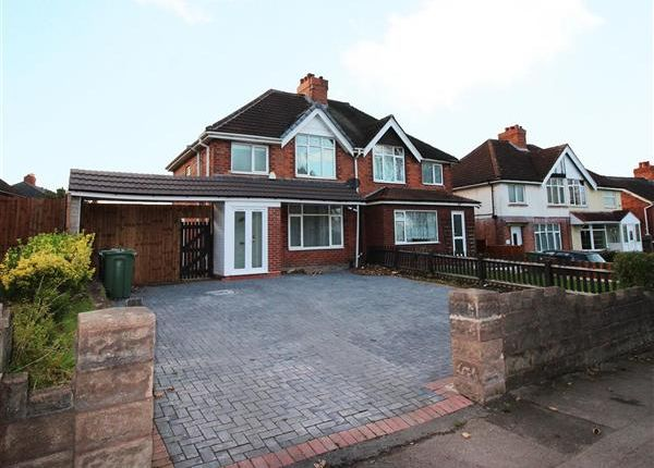 Thumbnail Semi-detached house for sale in Coalpool Lane, Walsall