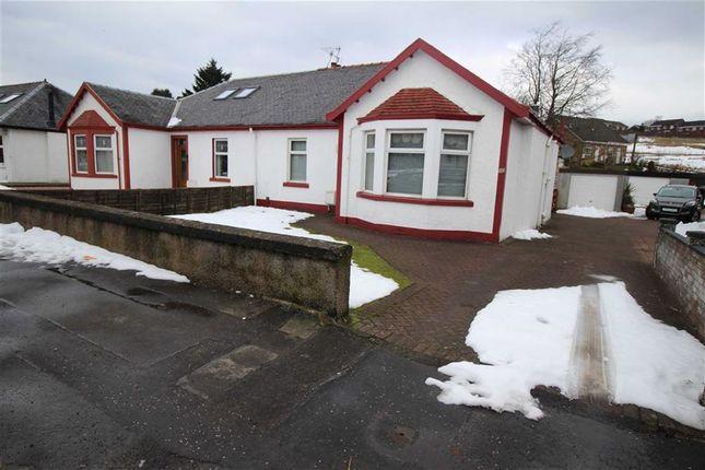 Thumbnail Semi-detached bungalow for sale in Inverkip Road, Greenock, Renfrewshire