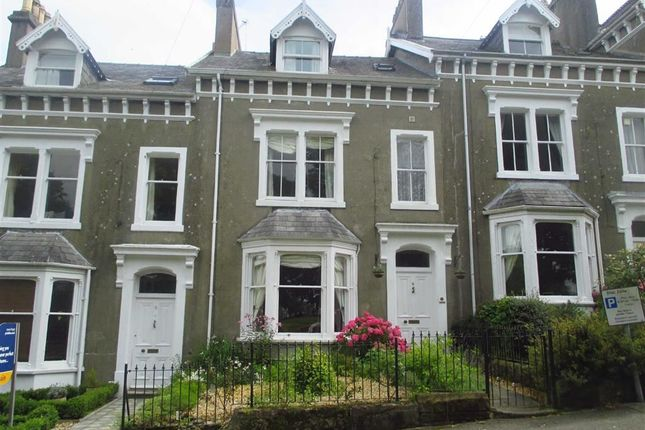 Thumbnail Town house for sale in Fern Bank, Cockermouth